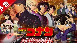Detective Conan: The Scarlet Bullet rinviato al 2021 - ScreenWEEK ...