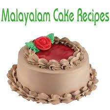 com malayalam cake recipe