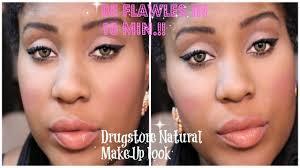glowing daytime 10 min makeup tutorial