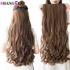 Shangke مشبك شعر صناعي طويل في الشعر التمديد مقاومة للحرارة