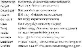 sanskrit s link to tagalog the yogini from manila
