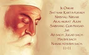 sri guru granth sahib by guru nanak