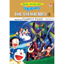 Truyện tranh Doraemon truyện tranh màu: Đấng toàn năng Nobita trọn ...