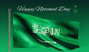 كلمة الصباح عن اليوم الوطني السعودي 89 لعام 1441 مجلة رجيم