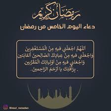 صور رمضان الصفحة الرئيسية فيسبوك