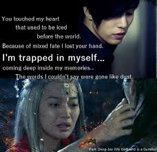 my girlfriend is a nine tailed fox kdrama quote gumiho