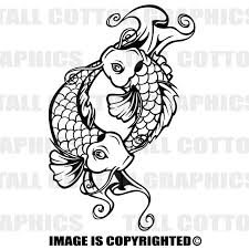 A Pair Of Japanese Koi Custom Personalized Single Color Vinyl Decal Just Add Text To Make It Your Own Great For A School Mascot