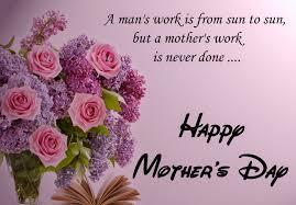 Mother's Day Message Heartfelt