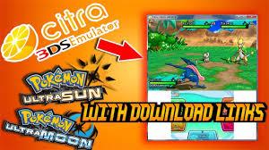 Pokemon ultra sun and moon download pc citra | How to Play Pokémon Ultra Sun  & Moon on PC (Citra 3DS Emulator) - 2019-01-13