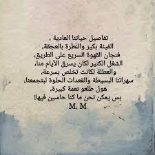 خواطر لبناني الصفحة الرئيسية فيسبوك