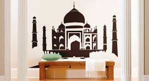 Amazon Com Vinyl Wall Art Decal Sticker India Taj Mahal Silhouette Automotive