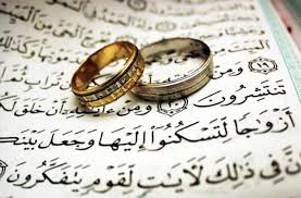 نتیجه تصویری برای ازدواج