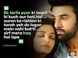 hindi romantic shayari 2016 full hd