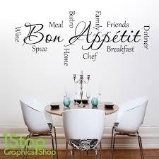 Bon Appetit Wall Sticker Quote Kitchen Home Wall Art Decal X281 Ebay