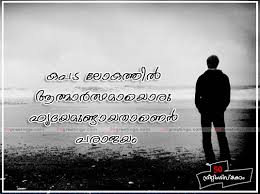 feeling alone quotes sad malayalam image quotes at com