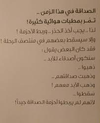 نقوش الثلاثين الجزء الثاني خالد الدوسري Funny Quotes