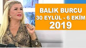 BALIK BURCU | 30 Eylül - 6 Ekim 2019 | Nuray Sayarı'dan haftalık burç  yorumları - YouTube