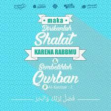 galeri poster dakwah islami ahlussunnah salafy ukhuwah anak kuliah