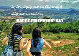 best friendship day quotes images top finest quotes
