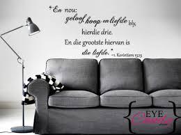 wall decals afrikaans korintiers bible quote vinyl wall art