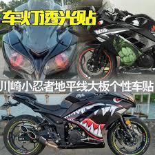 Kawasaki Ninja Decal Modified Sticker 250 Flat Line Racing Car Electric Motorcycle Decoration Shark