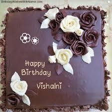birthday wishes for vishalni