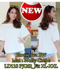 Jual [Blouse Iva White SW] blouse wanita wolly crepe broken white ...