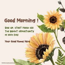 good morning wishes message with name