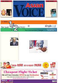 asian voice pdf doent