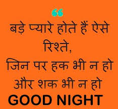 good night images for best friends hd