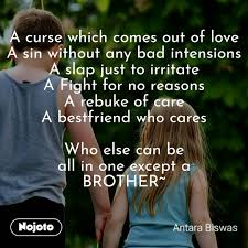 happy brothers day brother home quotes hum nojoto