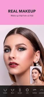 beauty makeup camera on the app