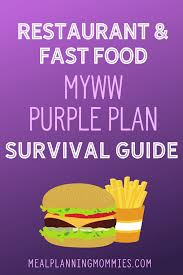 low point myww purple plan restaurant