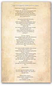 greatest love poetry by b j habibie for his deceased wife english
