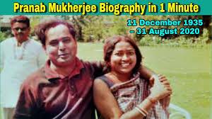 Pranab Mukherjee Biography in 1 minute ...