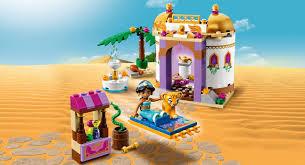 LEGO Disney Princess 41061 Alladin: Cung điện của Công chúa ...