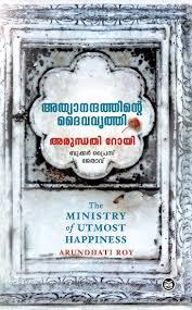 dc books book