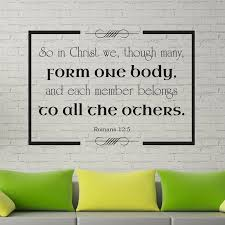 Romans Wall Decals Christian Wall Decals Divine Walls