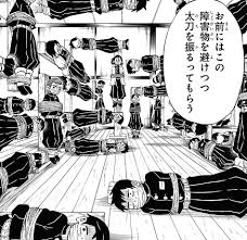 ネタバレ注意】鬼滅の刃 132話「全力訓練」【ジャンプ48号2ch感想 ...