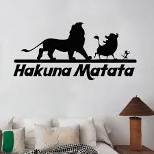 Lion King Wall Decals Quotes Vinyl Sticker Decal Nursery Hakuna Matata Home Decor Nursery Kids Room Wall Decor Wl1395 Wall Stickers Aliexpress