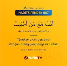 ensiklopedia islam serial hadits pendek tempatmu bersama cintamu