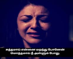 sad love es in tamil chirkutidea