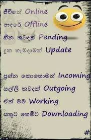 pin by pauline fernando on sinhala quotes☝️ friends quotes