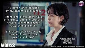 favorit kutipan drama korea 🇰🇷 quotes voice Σ