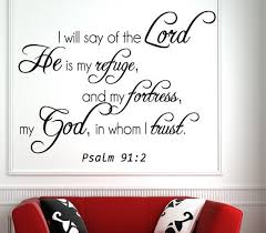 Product Description Make Your Home Uniquely Personal With One Of The Latest Trends Scripture Wall Decal Christian Wall Decals Wall Decal Quotes Inspirational