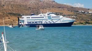 Αποκολλήθηκε το Andros Jet από το λιμάνι της Ανδρου - ΤΑ ΝΕΑ