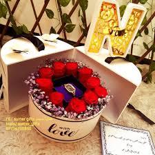 هدية عيد ميلاد نادية مع ورد طبيعي هدايا سومر Sumer