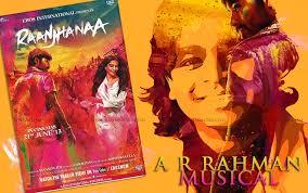Ambikapathy Album Credits | Rahman 360º