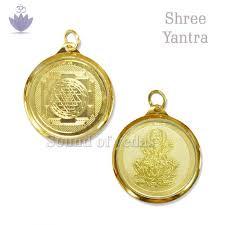 shree yantra pendant in copper