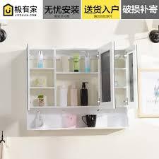 bathroom mirror cabinet mirror box